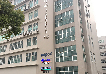 MIPOX Precision Polishing Product (Shanghai) Co., Ltd.