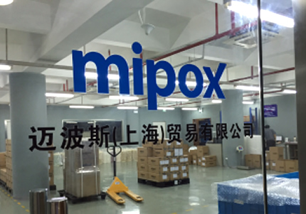 MIPOX (Shanghai) Trading Co., Ltd.
