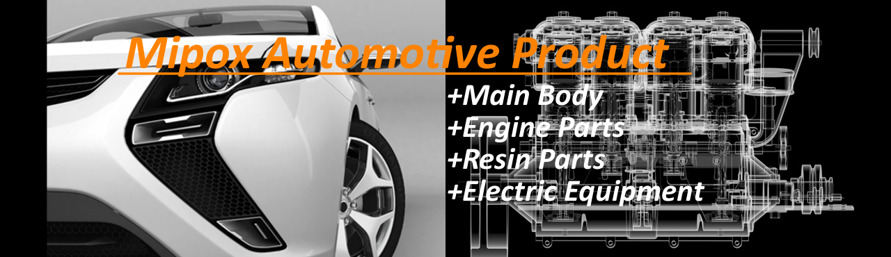 Automotive Product2